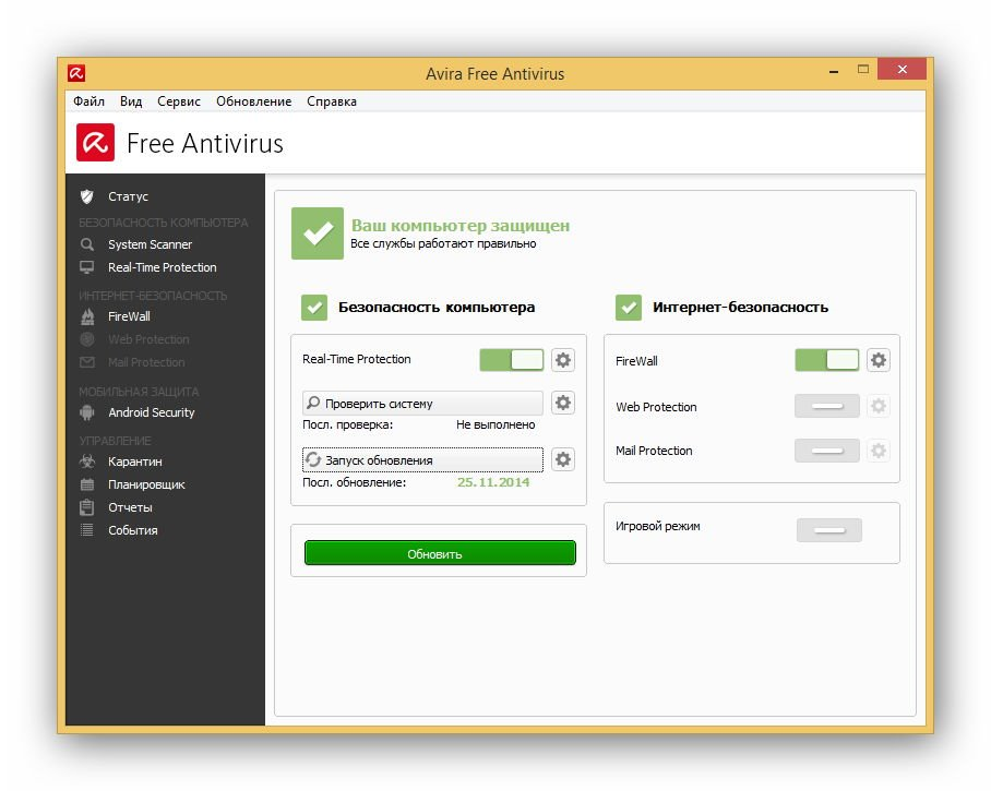 Avira Free AntiVirus 2014 14.0.7.342 [Freeware / Русский]