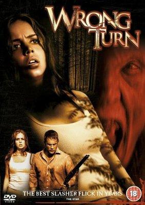 Wrong Turn - Il Bosco Ha Fame (2003) DVD9 Copia 1-1 ITA ENG SUB