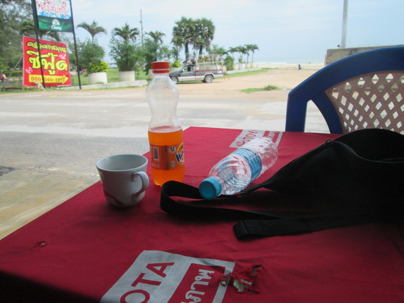 Urlaub Thailand 2014 - Seite 2 73v6zzis