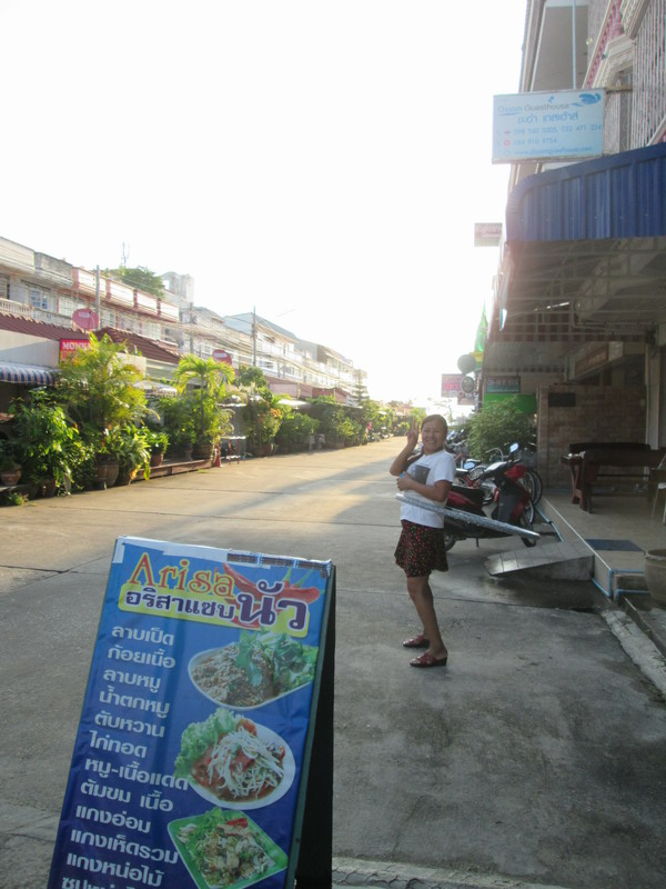 Urlaub Thailand 2014 - Seite 2 S9rxtkza