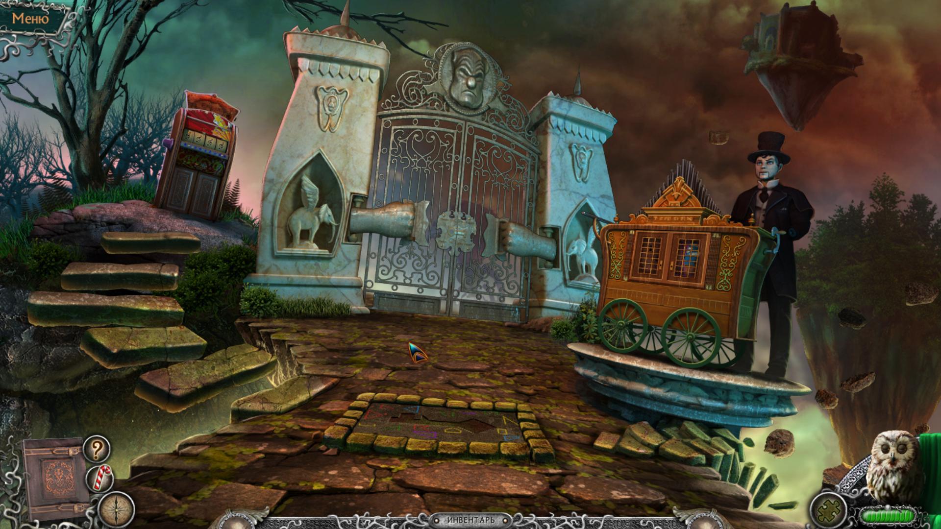 Бесплатные Русские Игры Онлайн