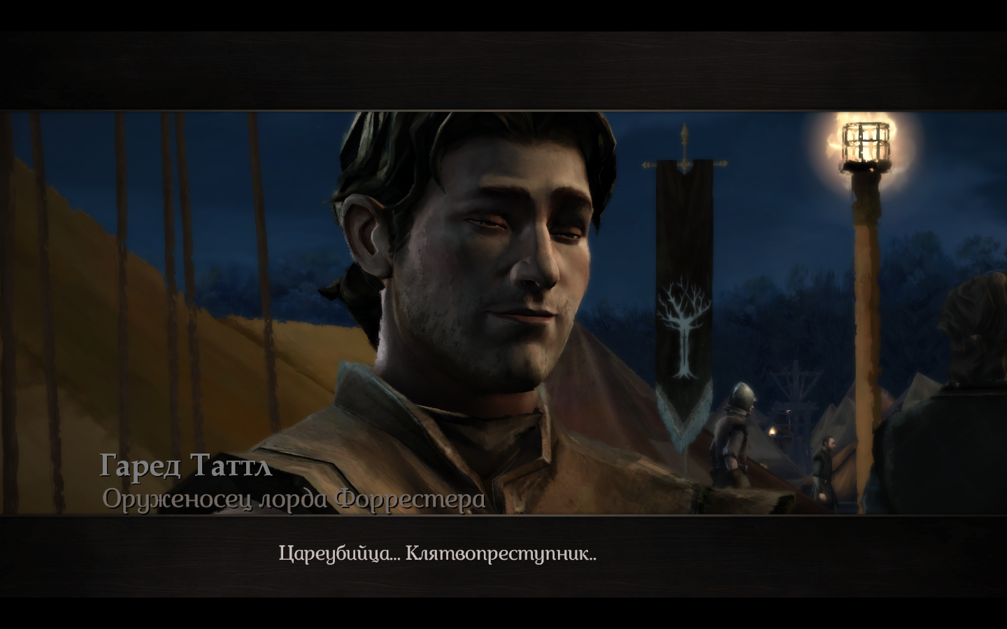 Игра престолов / Game of Thrones - Episodes 1&2 (RUS|ENG) [RePack]  [2015] [Adventure]