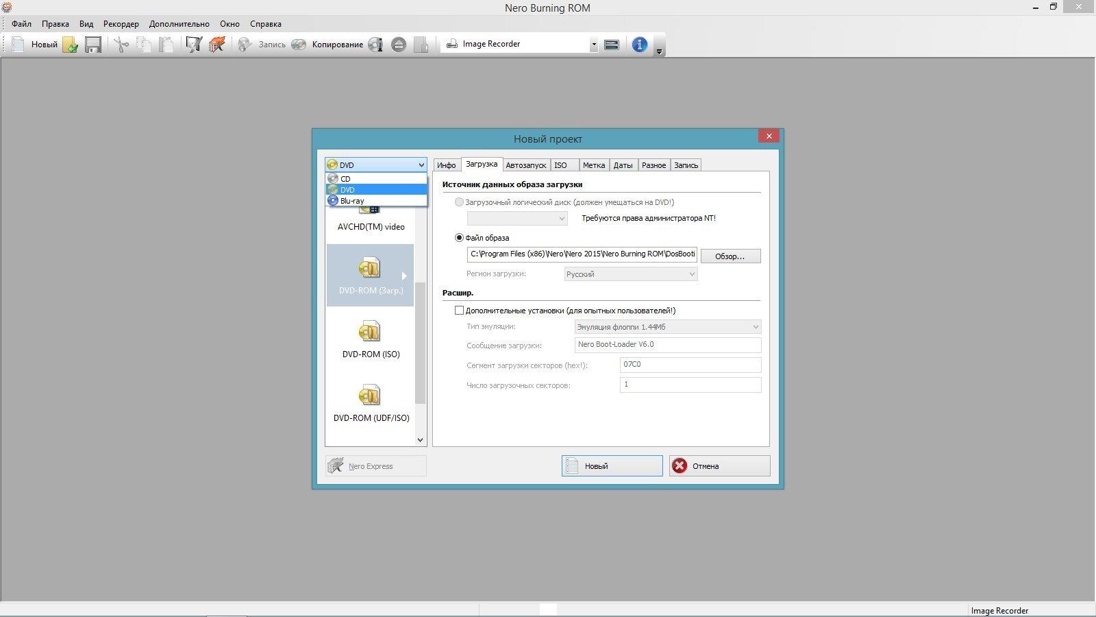 http://fs1.directupload.net/images/141212/2vg538wj.jpg