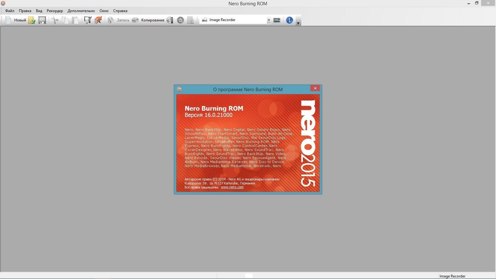 http://fs1.directupload.net/images/141212/gxyxr47r.jpg