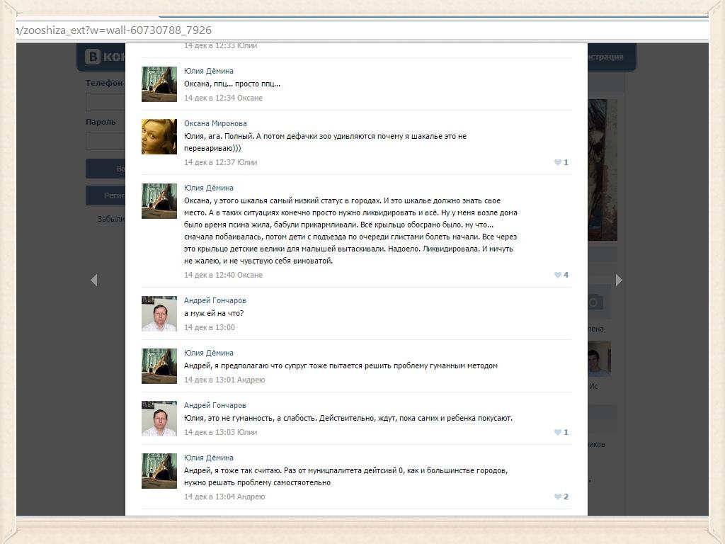 знакомства ставрополь topic php