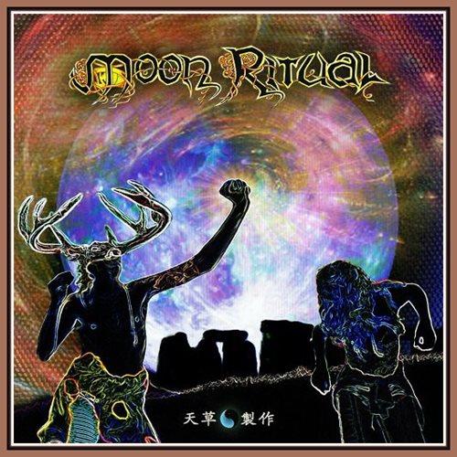 VA - Moon Ritual (2014)