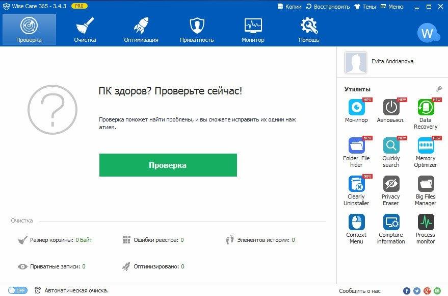 http://fs1.directupload.net/images/150119/n2wr94bg.jpg