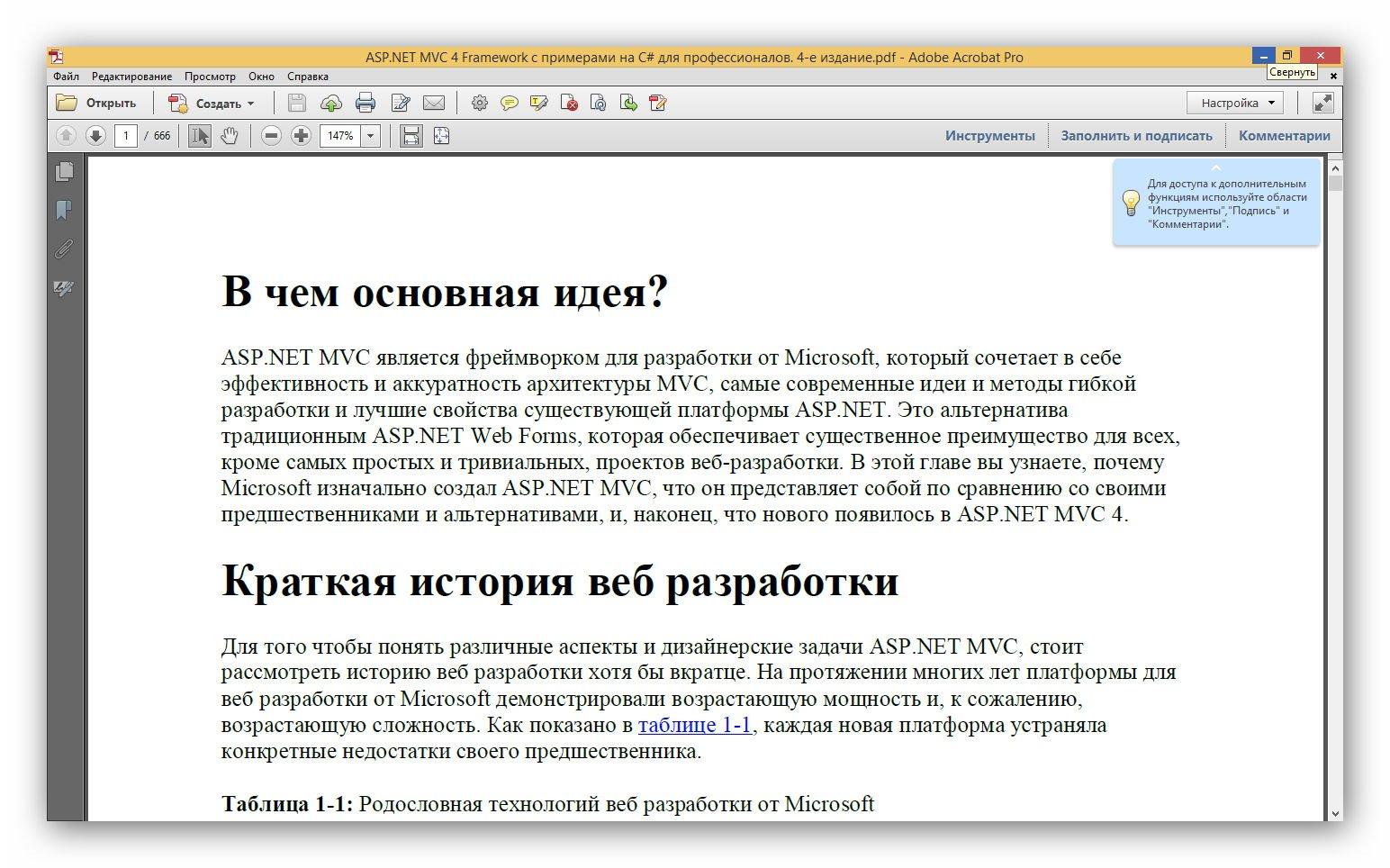 http://fs1.directupload.net/images/150124/gug7yxuk.jpg