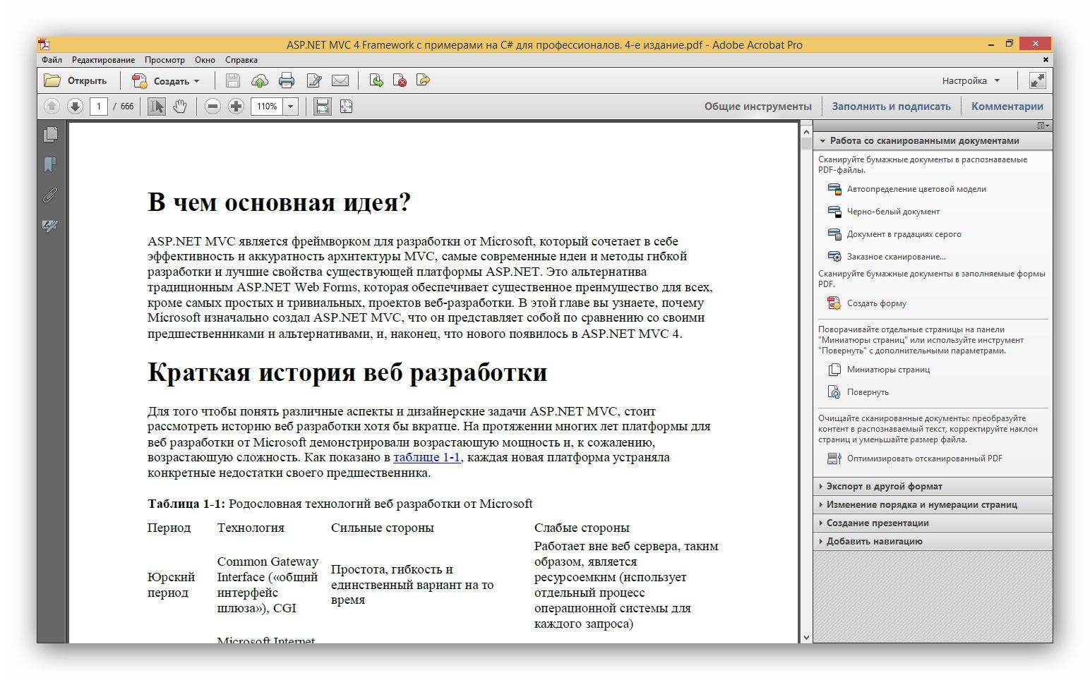 http://fs1.directupload.net/images/150124/y9e8rjgu.jpg