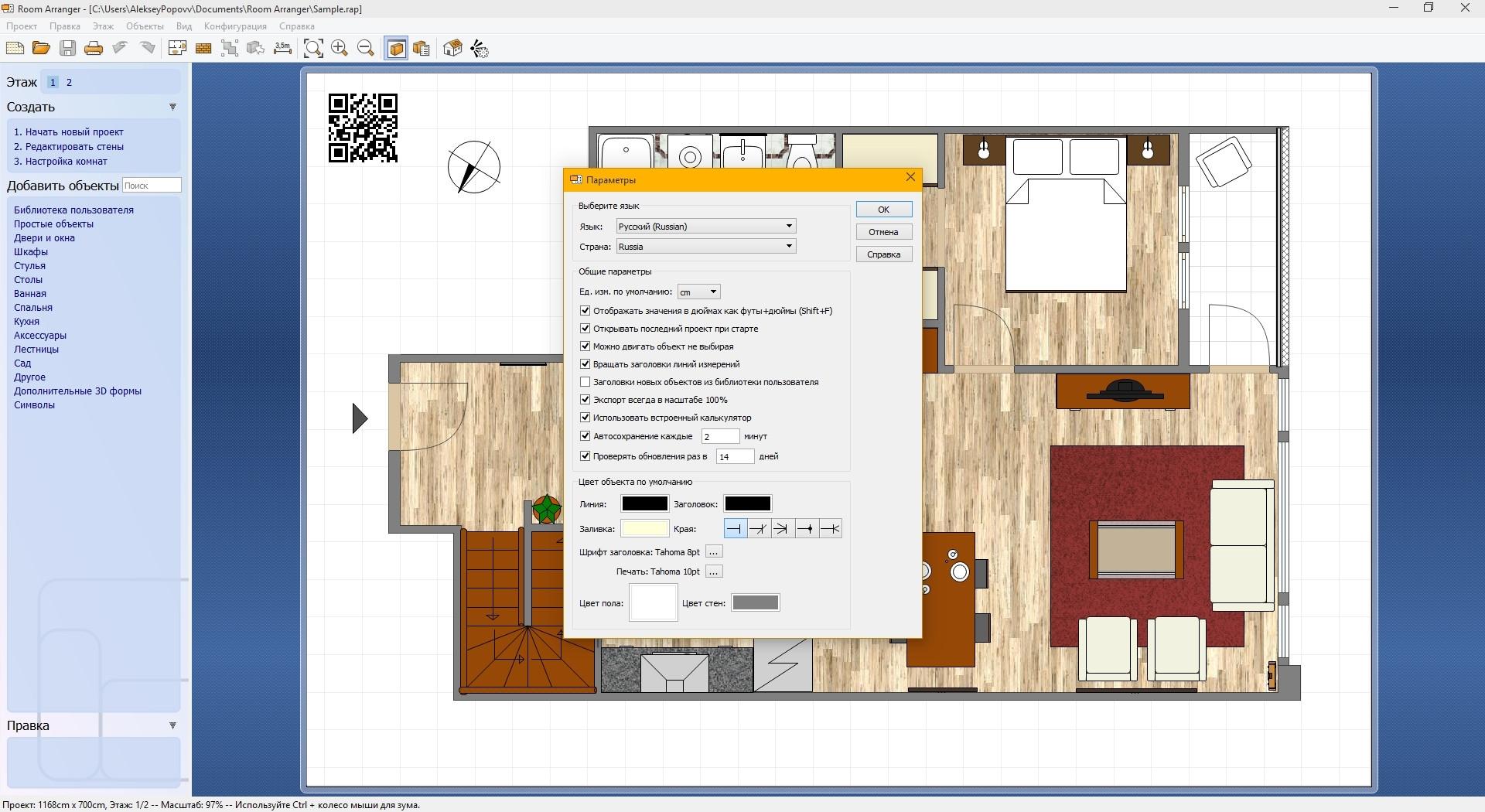 http://fs1.directupload.net/images/150202/xi6639cv.jpg