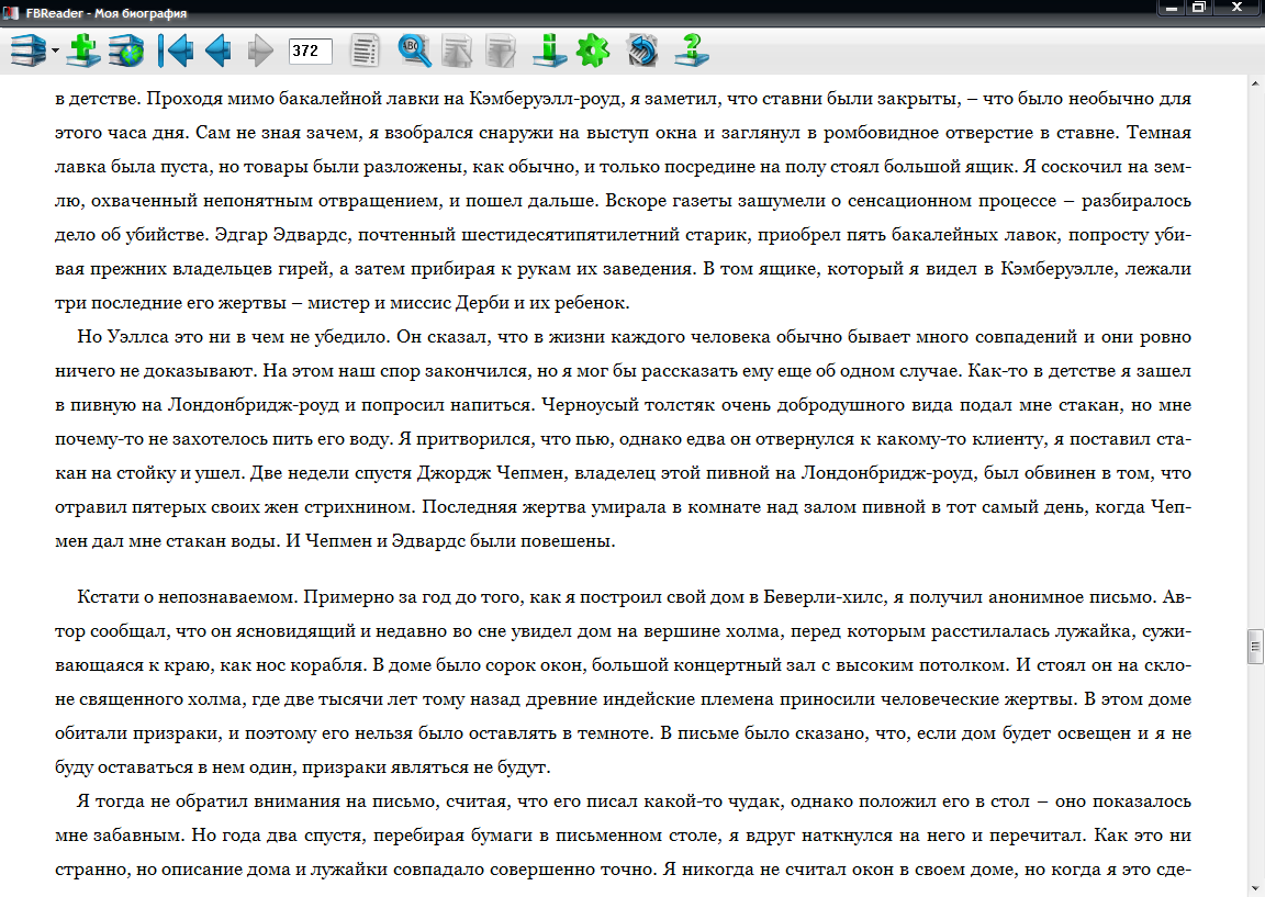 http://fs1.directupload.net/images/150218/bvmnmcg5.png