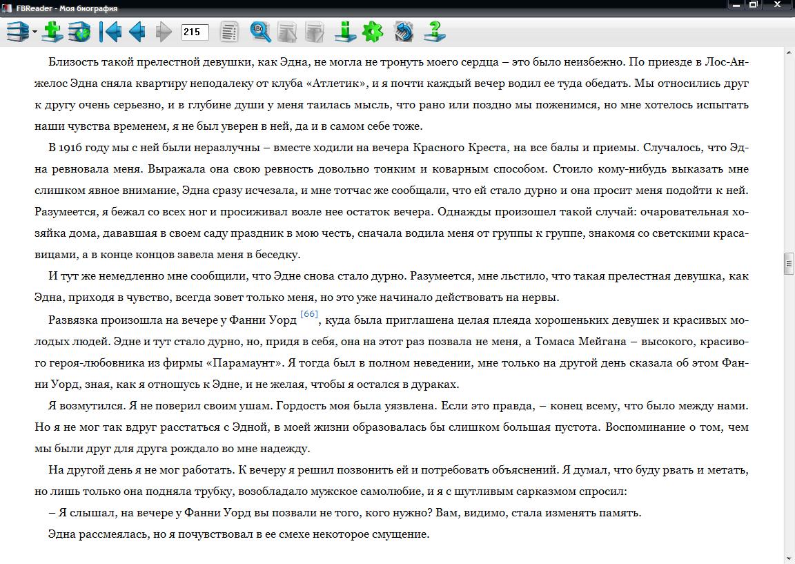 http://fs1.directupload.net/images/150218/fz3l3fp9.png