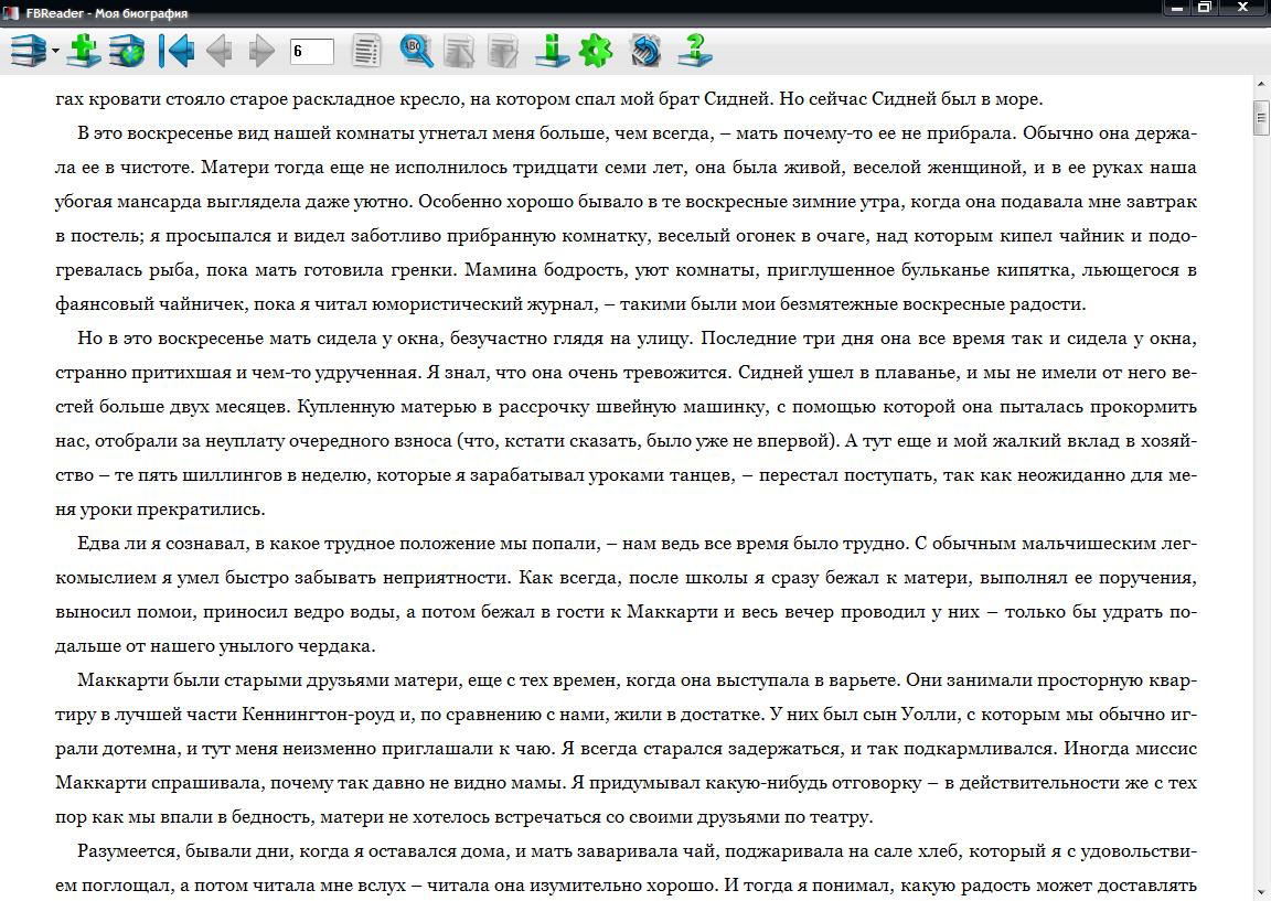 http://fs1.directupload.net/images/150218/jmbvoqp6.png