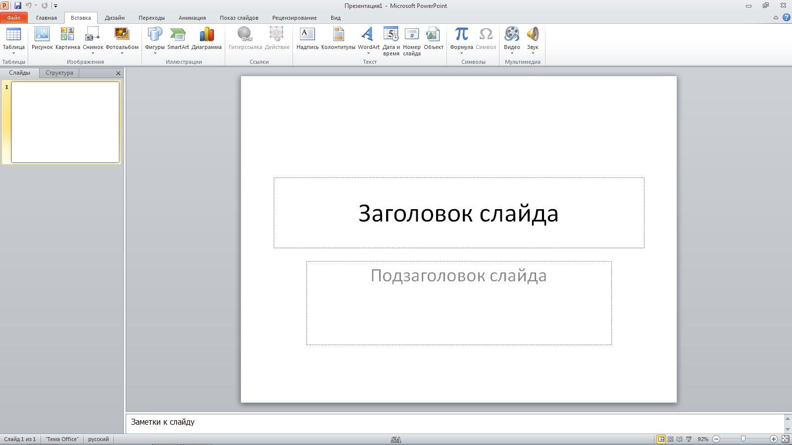 http://fs1.directupload.net/images/150220/kw3nwd4n.jpg