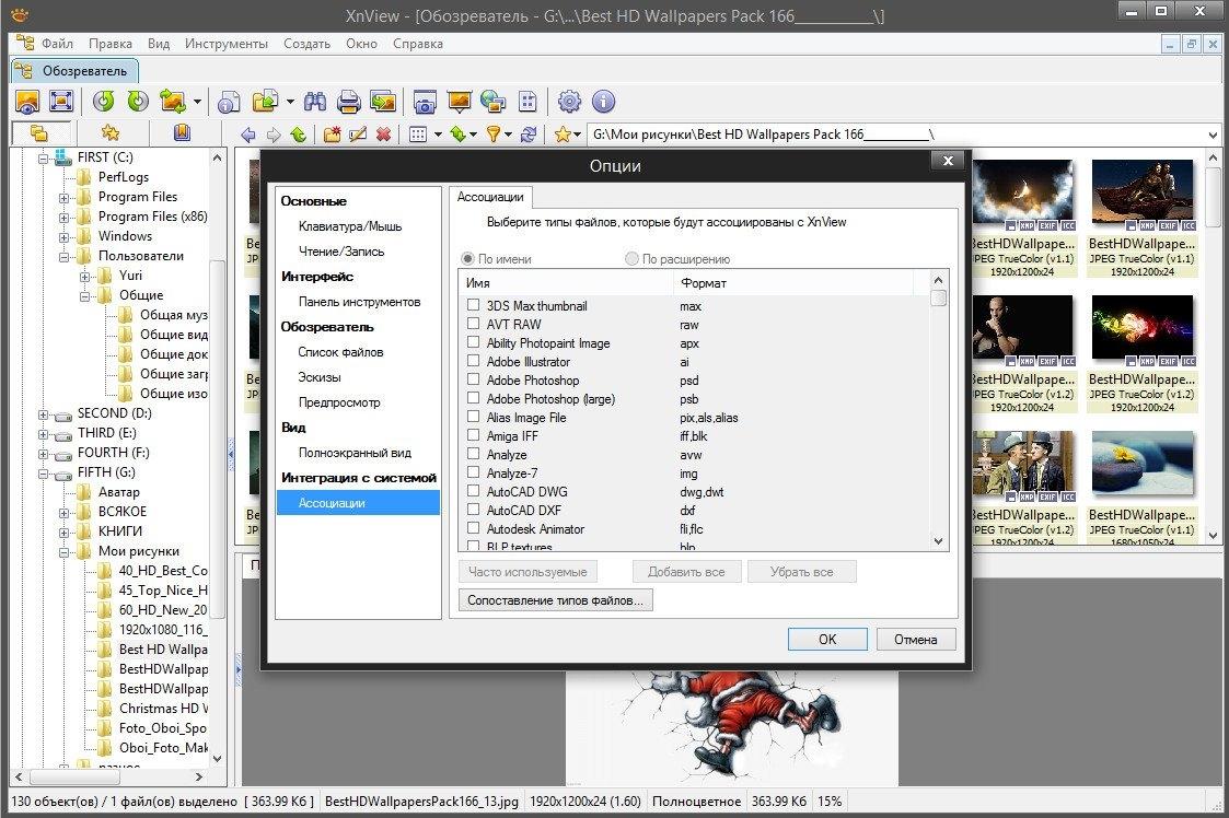 http://fs1.directupload.net/images/150222/b4bo39c3.jpg