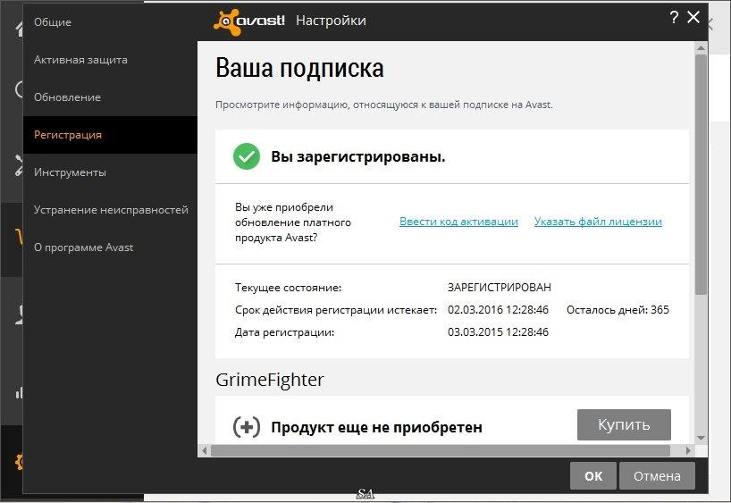 http://fs1.directupload.net/images/150303/o6zi9ewk.jpg