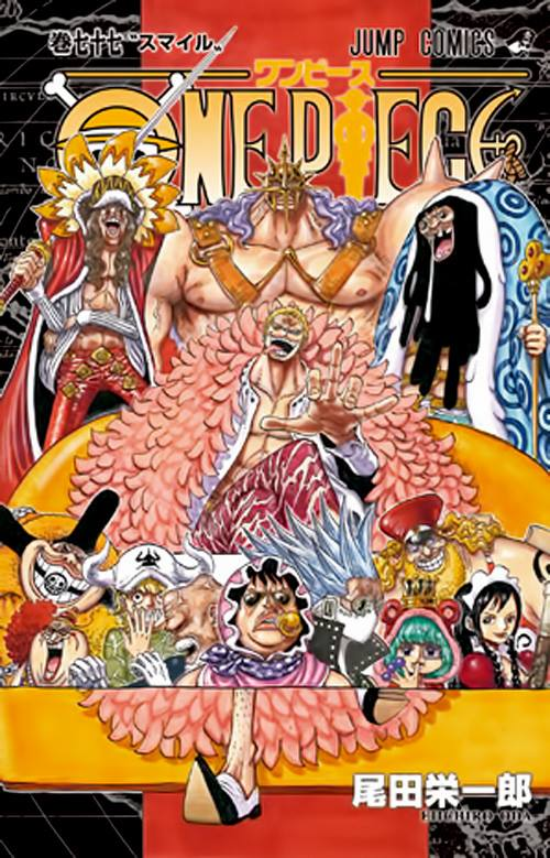 One Piece Band 77 Xpwibhbp