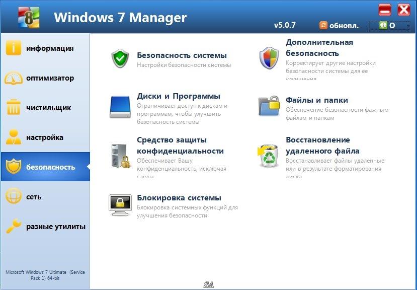 http://fs1.directupload.net/images/150314/gld3tw8e.jpg