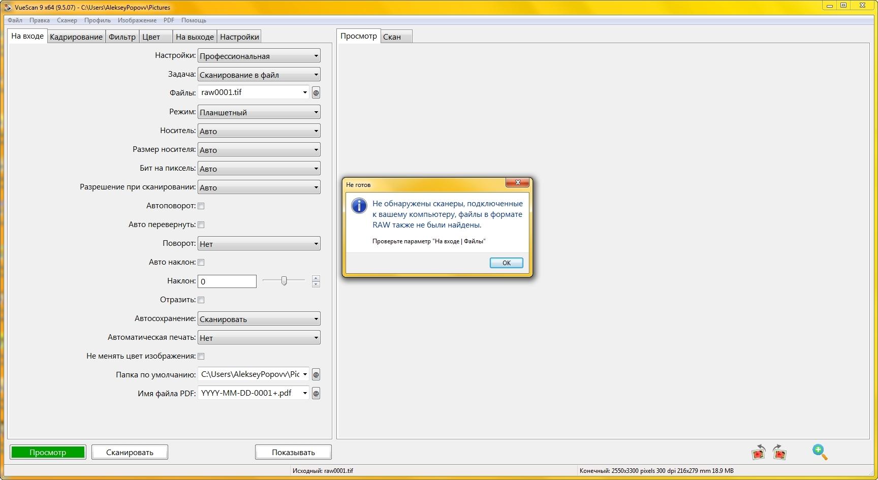 http://fs1.directupload.net/images/150316/4i9k9z6c.jpg