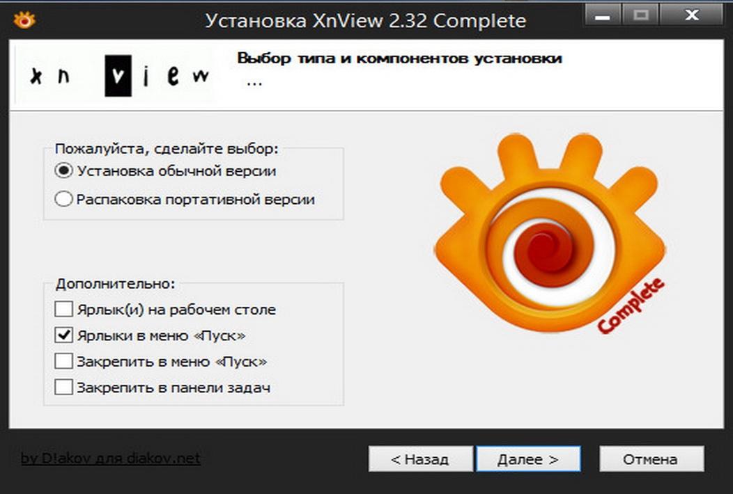 http://fs1.directupload.net/images/150316/a8zywq9j.jpg