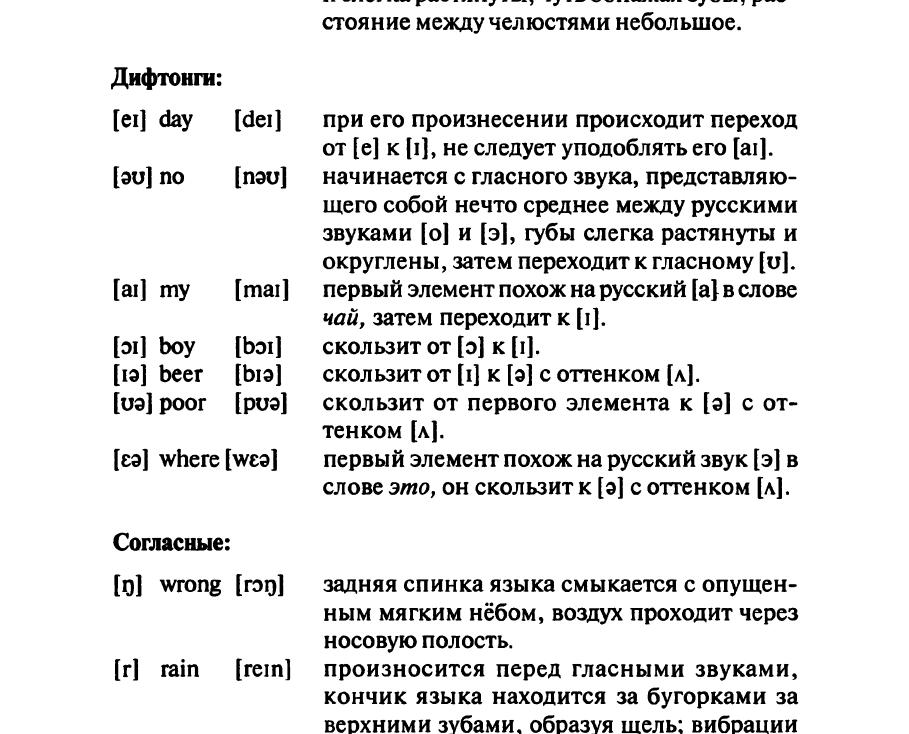 http://fs1.directupload.net/images/150323/dipbptxc.png