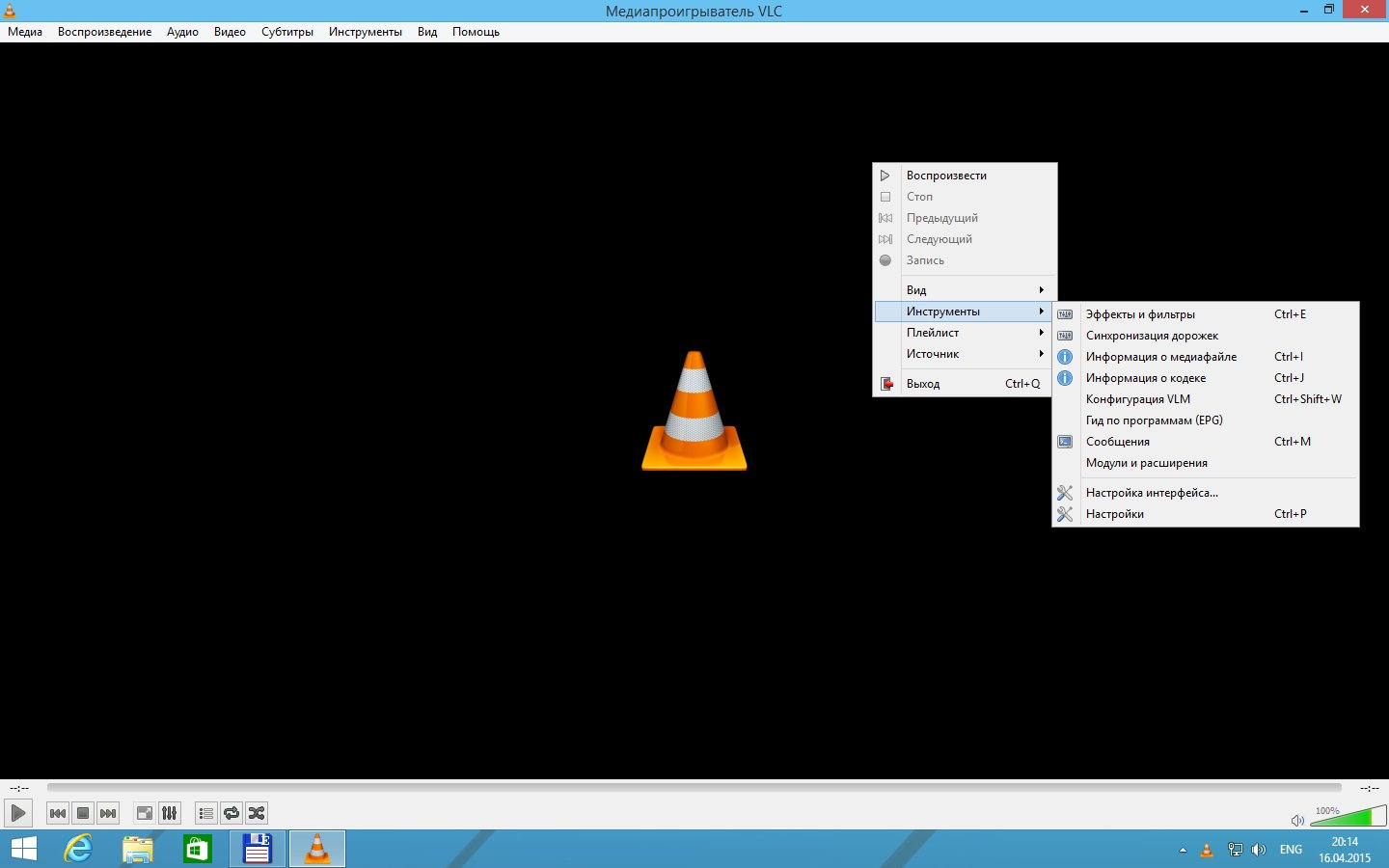 VLC Media Player 2.2.1 [RePack] [Open source]