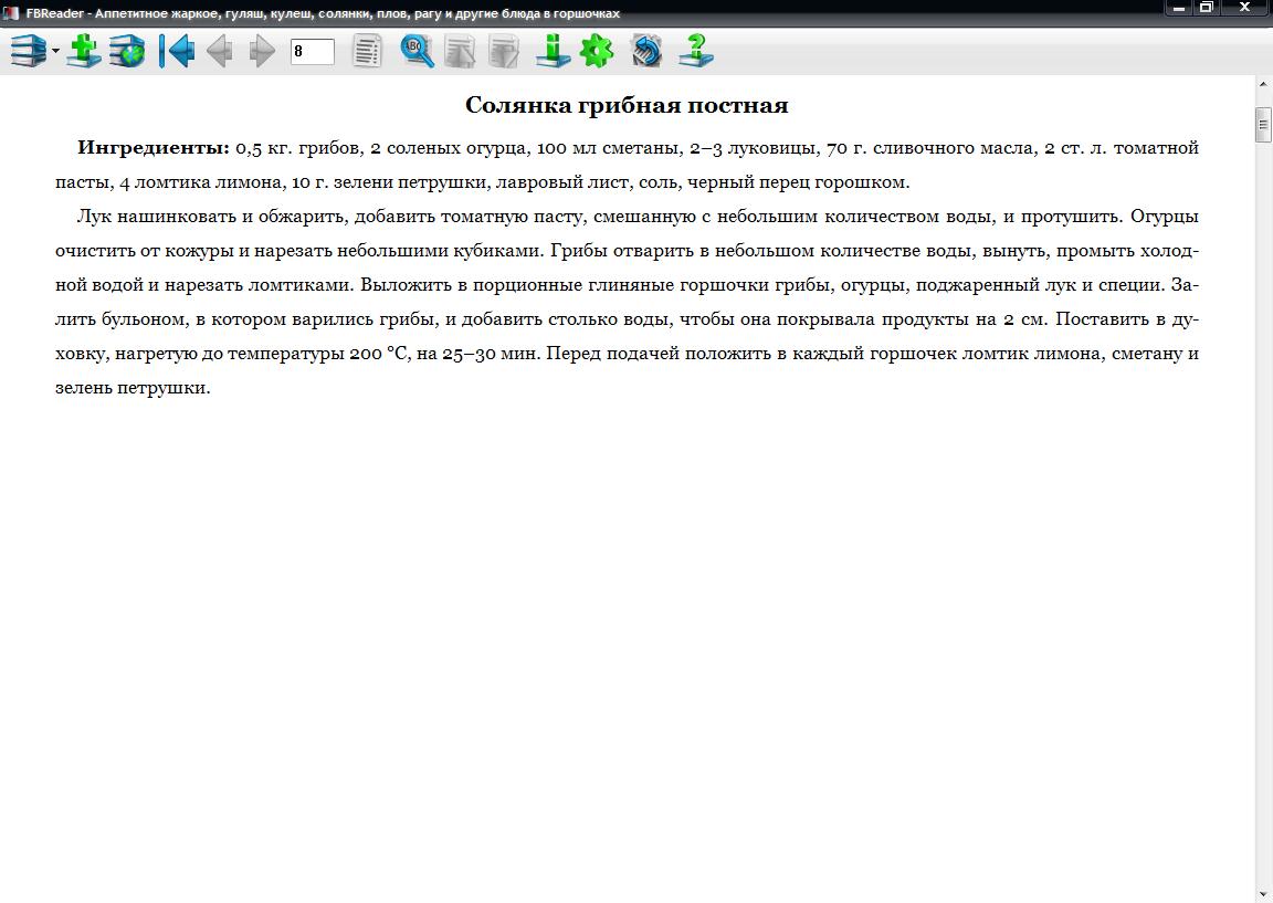 http://fs1.directupload.net/images/150502/hj6jdynn.png