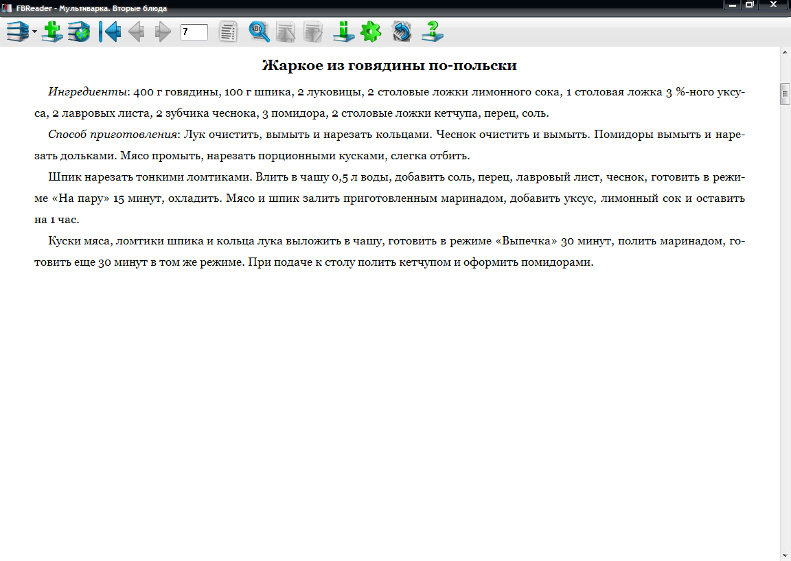 http://fs1.directupload.net/images/150509/h2u6ojxm.png