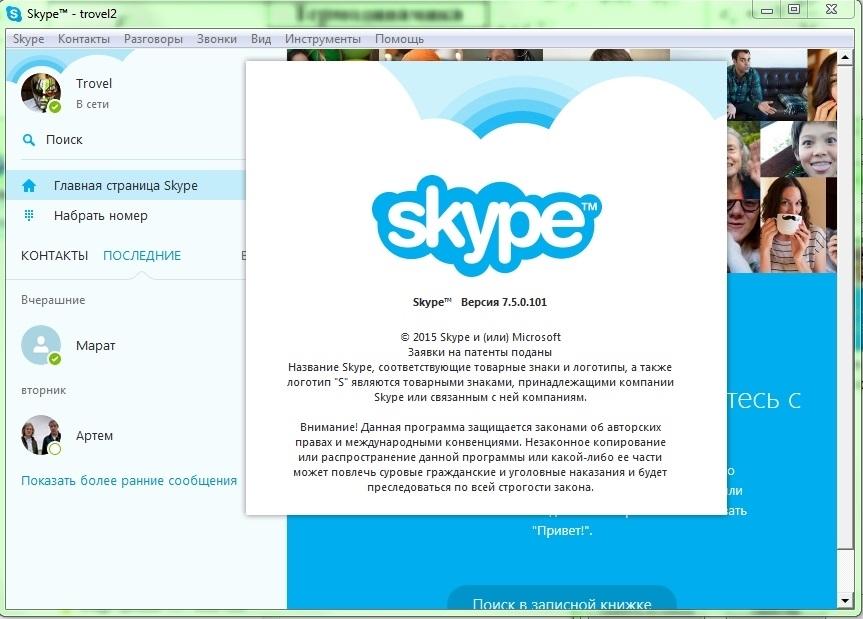 http://fs1.directupload.net/images/150523/77fkvxka.jpg