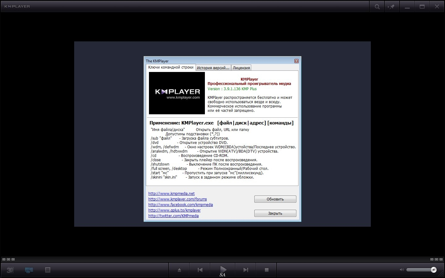 The KMPlayer 3.9.1.136 [Shareware]