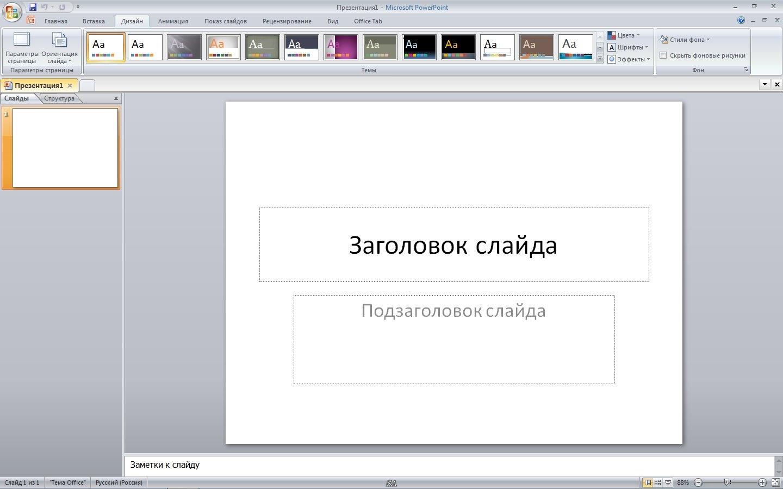 http://fs1.directupload.net/images/150622/upheu2ns.jpg