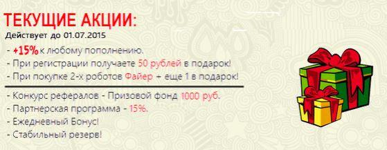 http://fs1.directupload.net/images/150630/dq5oyct2.jpg