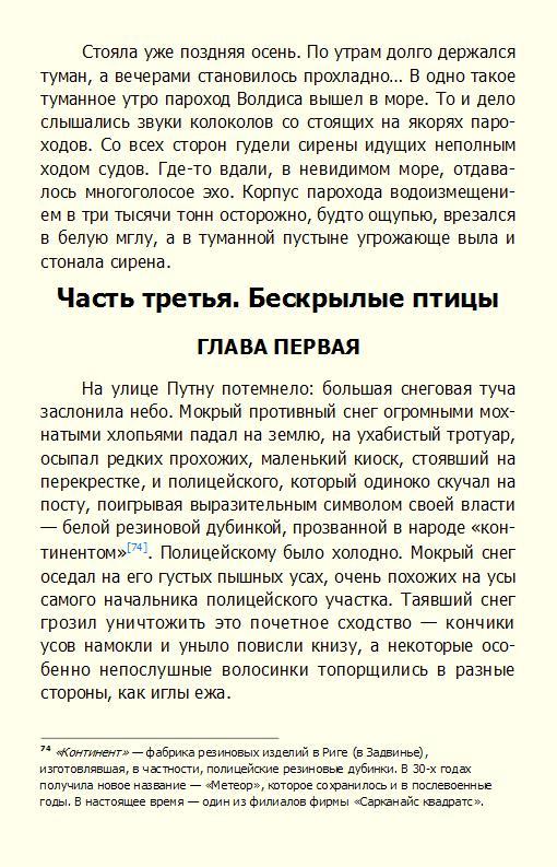 http://fs1.directupload.net/images/150708/cxro9uj6.jpg