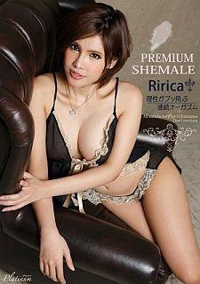 Ririca - Premium Shemale (censored) Cover