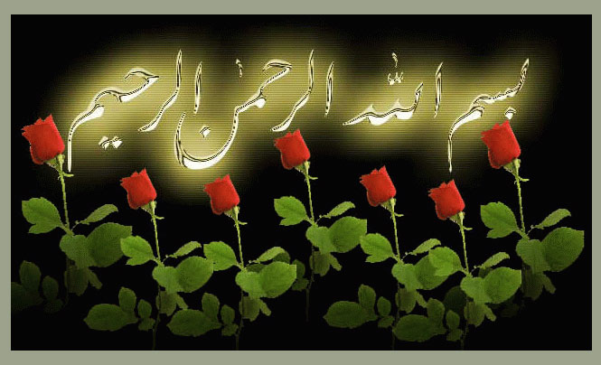 Yüce Rahman Hiç Bir Zaman Kulunu Ve Kulunun Mutluluğunu Unutmaz.