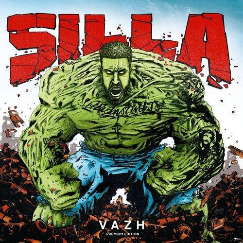 Silla - V.A.Z.H. (Premium Edition) (2015)