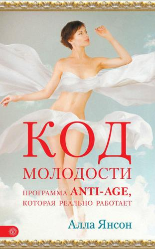 ����� ���� - ��� ���������. ��������� anti-age, ������� ������� ��������