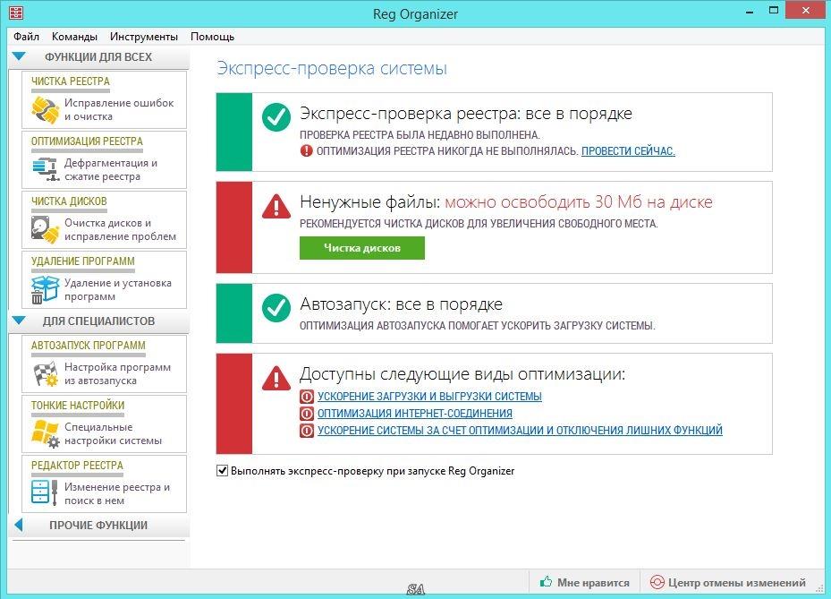 http://fs1.directupload.net/images/150817/ri3k4g6l.jpg