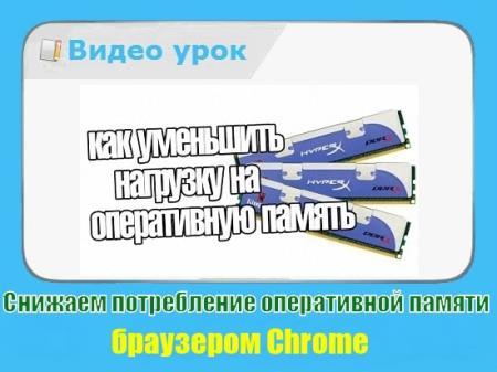 ������� ����������� ����������� ������ ��������� Chrome (2015/WebRip)