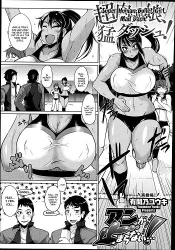 Yumano Yuuki - Non-stop Ann English