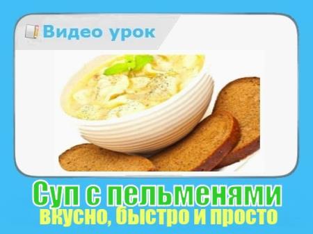 ��� � ���������� - ������, ������ � ������ (2014/WebRip)