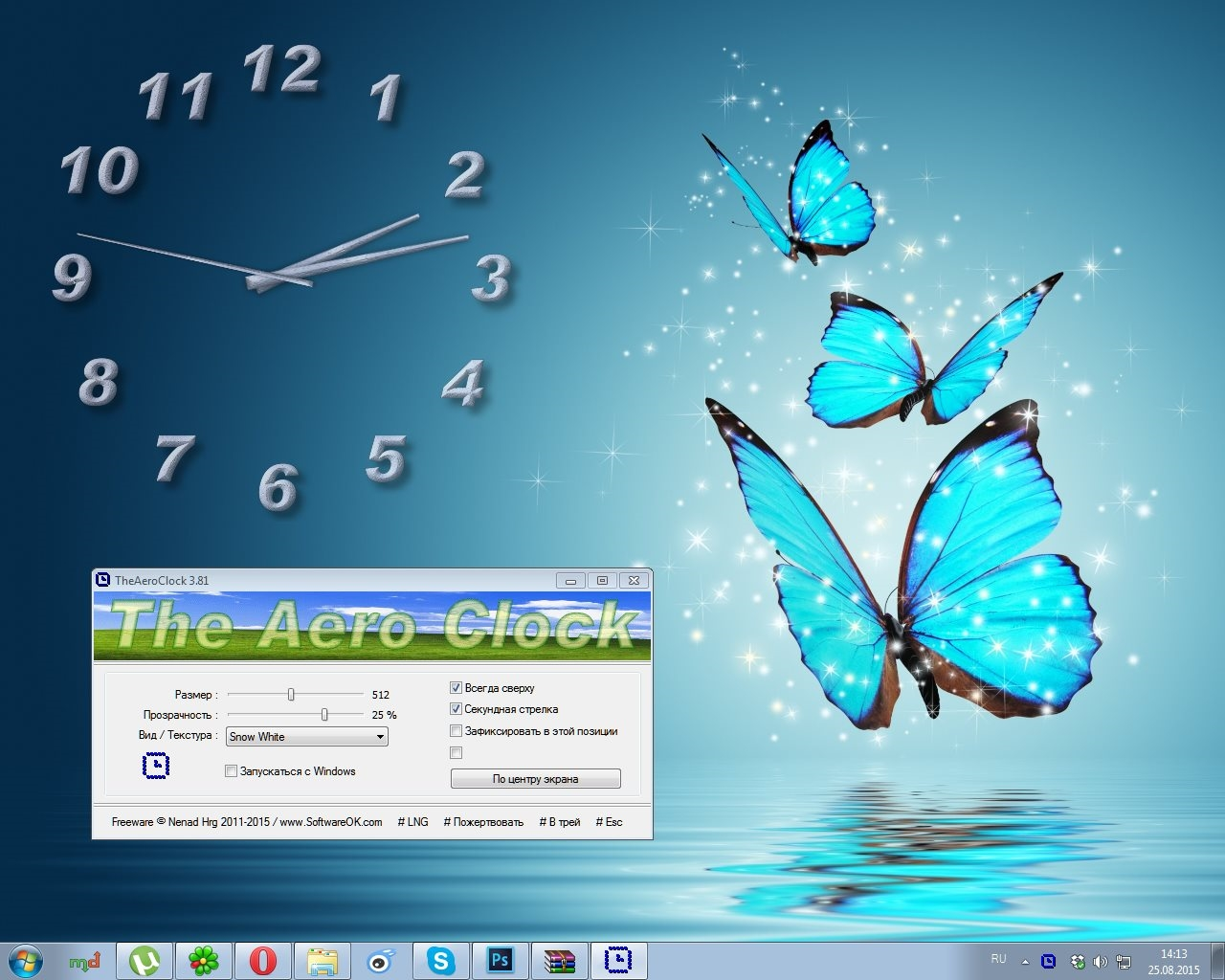 TheAeroClock 3.81 Portable [x64] [Freeware]