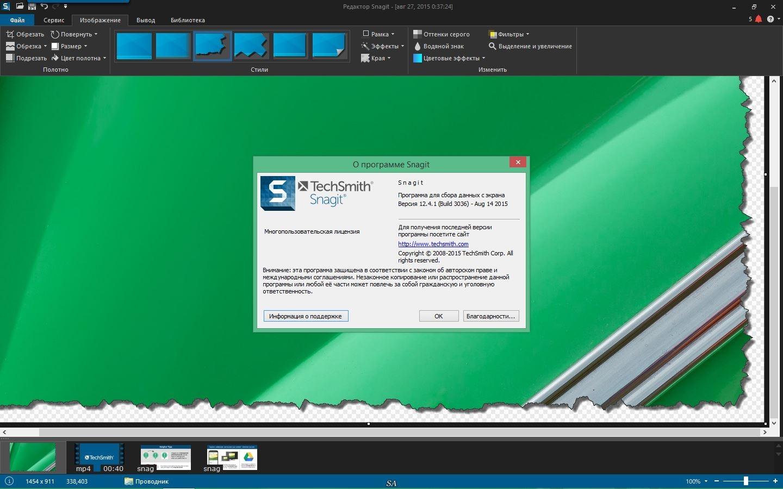 http://fs1.directupload.net/images/150827/5vilvzlv.jpg