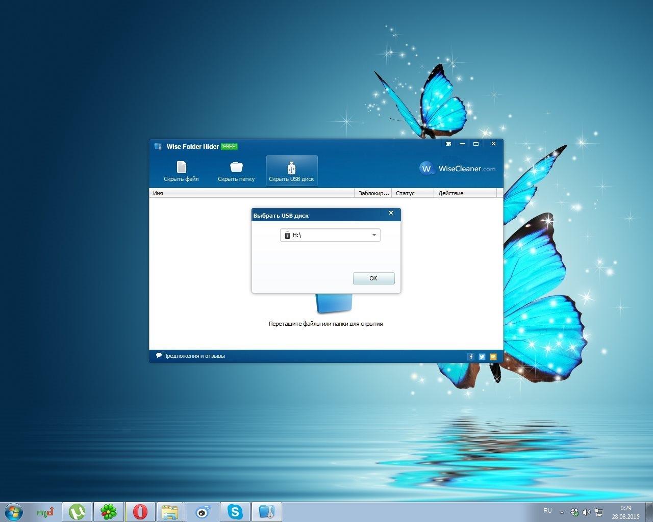 http://fs1.directupload.net/images/150828/4fq3q2e8.jpg
