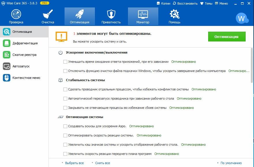 http://fs1.directupload.net/images/150828/oton42jk.jpg