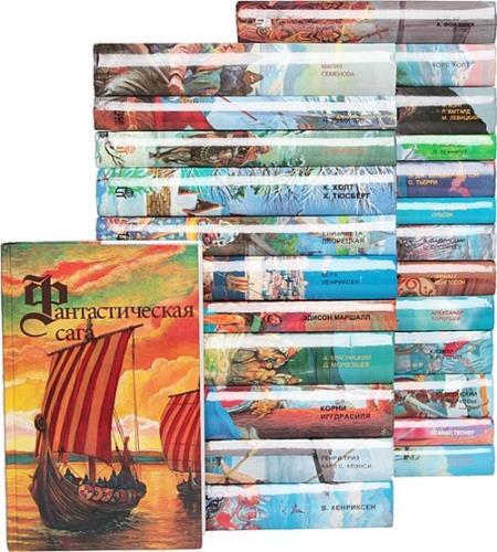 Книжная серия - «Викинги» в 25 томах