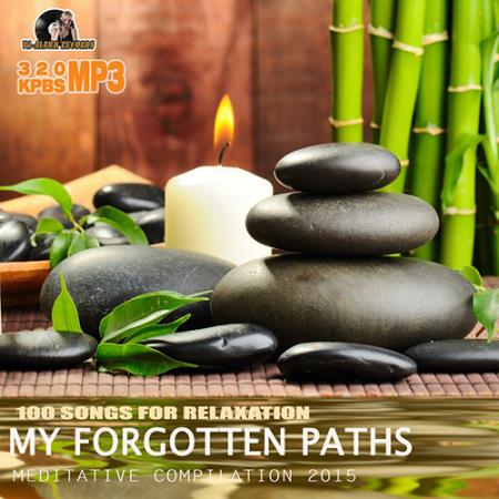 My Forgotten Paths (2015)
