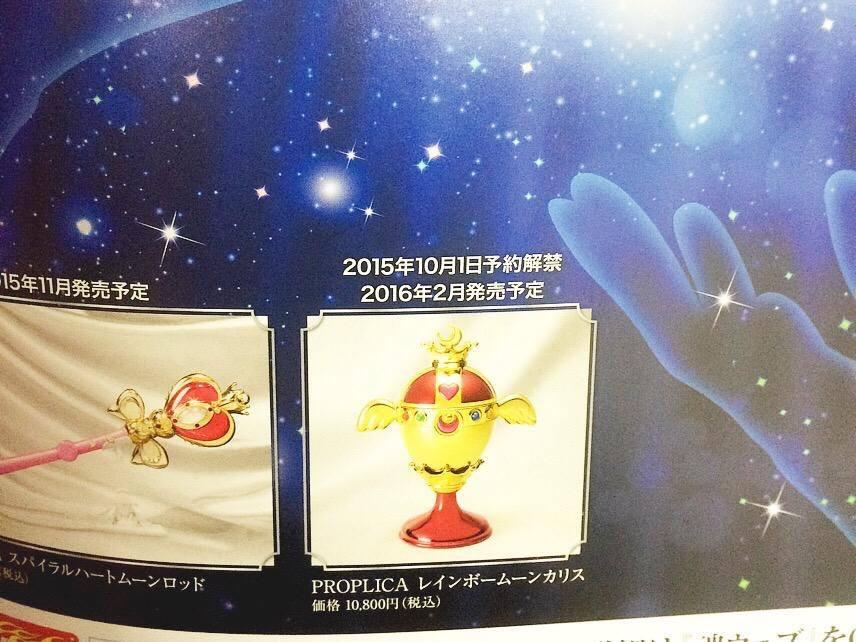 Neues Sailor Moon Merch. - Seite 3 Diwfel88