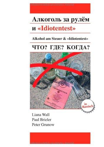 : Idiotentest 2012 German WebriP x264 Proper-RaiNdeer