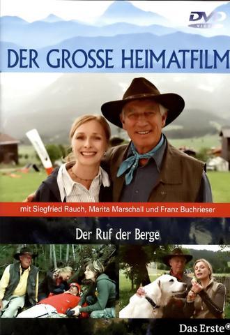 Der.Ruf.der.Berge.2005.GERMAN.HDTVRiP.x264-TVPOOL